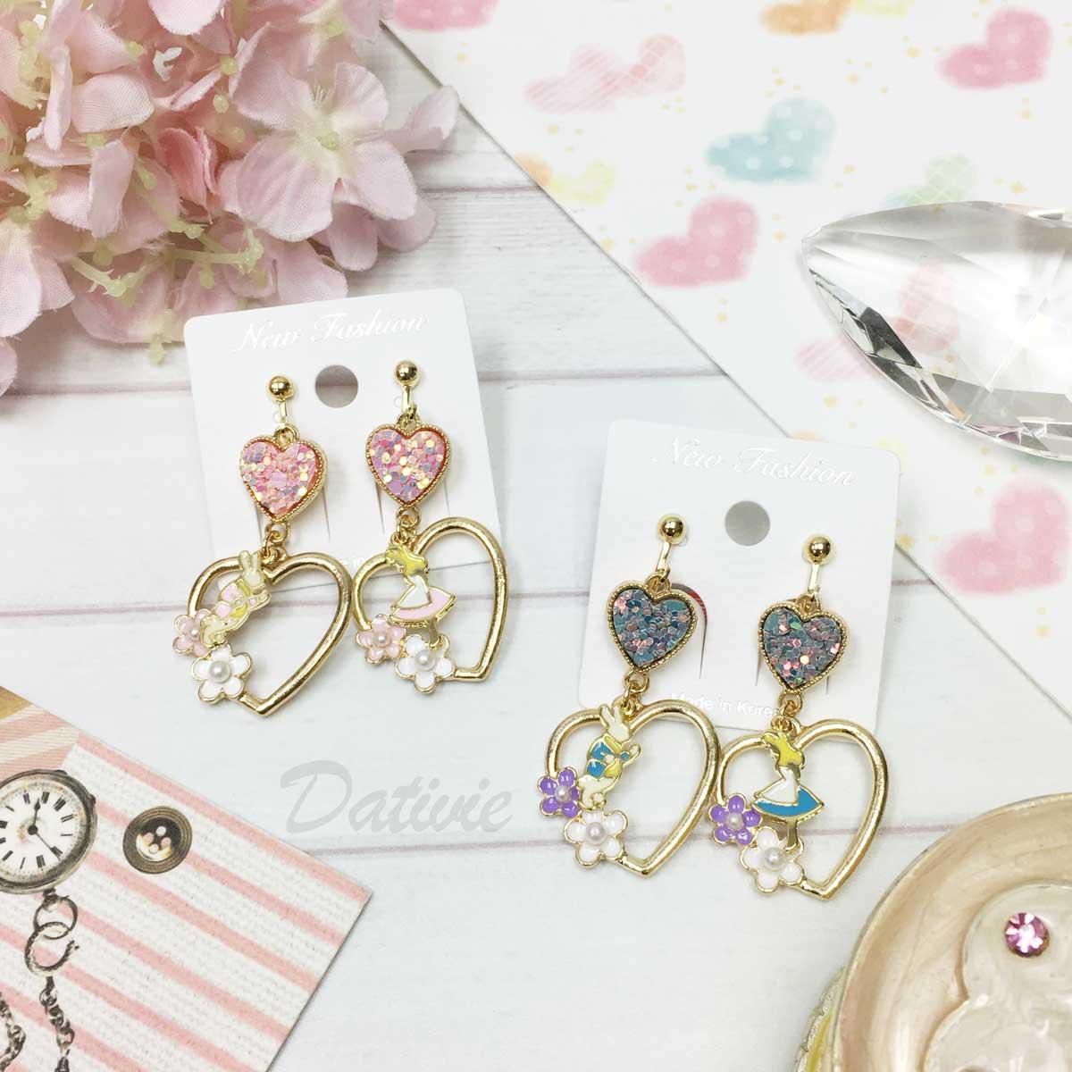 韓國 可愛 甜美 亮片愛心 愛麗絲 花朵 夾式垂墜耳環