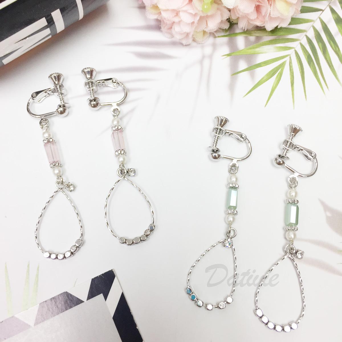 韓國  雙色 粉色 綠色 珍珠 水滴 氣質款 垂墜 夾式耳環