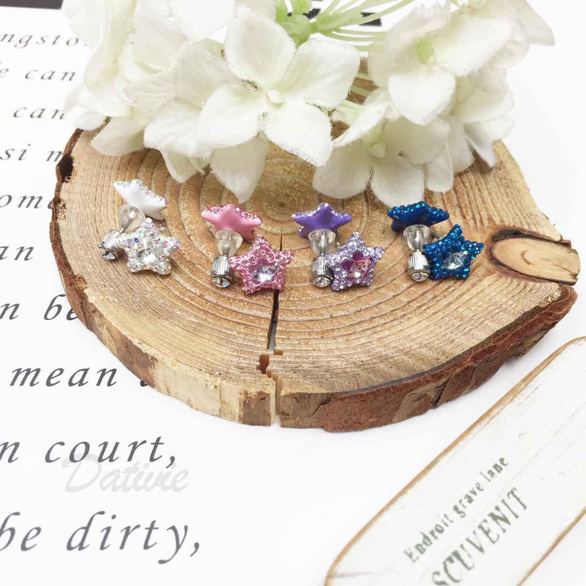 星星 水鑽 粉紫藍白 4色 後轉式 耳針式耳環