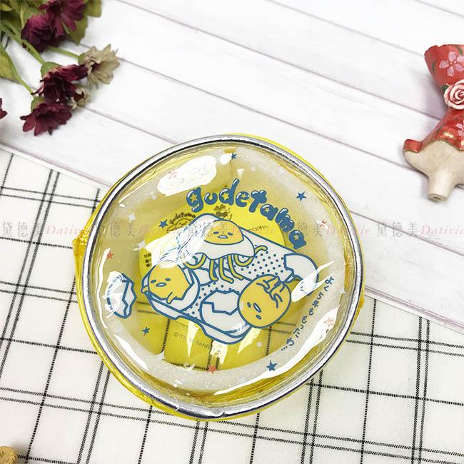 包包 日本 三麗鷗 蛋黃哥 圓形 透明 零錢包 療癒 慵懶 可愛 旅行 收納 正版日本進口授權