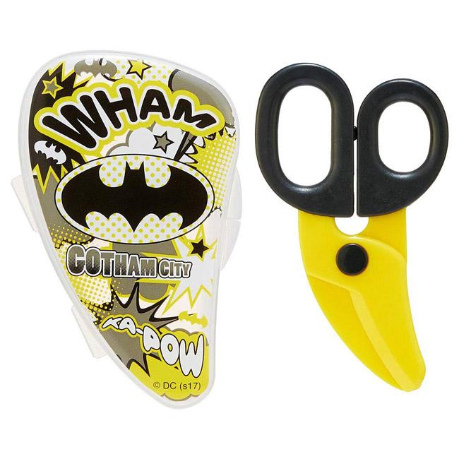 食物剪 漫威 蝙蝠俠 美式 漫畫風 字母 點點 星星 黑 黃 收納盒 兒童 安全 剪刀 正版日本進口授權