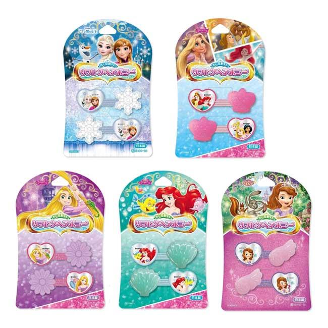 綁髮圈 迪士尼 公主系列 冰雪奇緣 長髮公主 小美人魚 小公主蘇菲亞 綁髮圈 滿版 立體愛心 貝殼 花朵 2入 正版日本製造進口