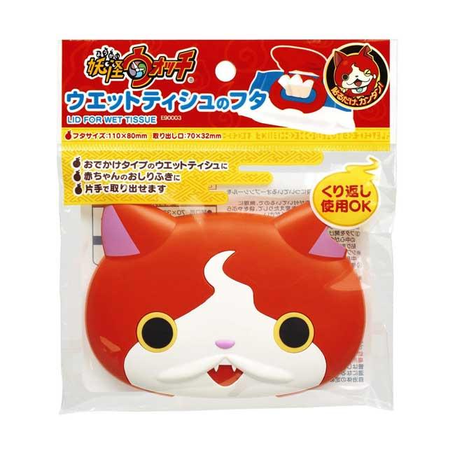 濕紙巾蓋 日本 妖怪手錶 大臉造型 方便實用 攜帶型 蓋子 正版日本進口