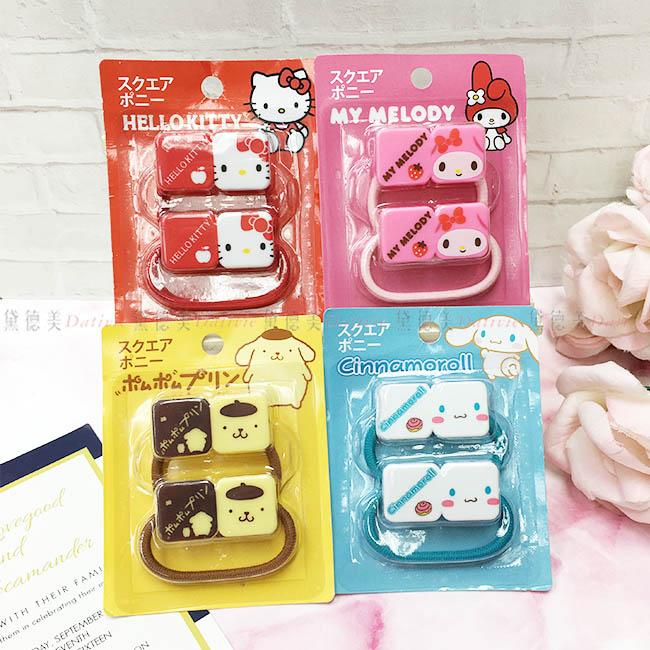 髮圈 三麗鷗 Hello Kitty 美樂蒂 布丁狗 大耳狗 大臉 方型 髮束 兒童 飾品 正版日本進口授權
