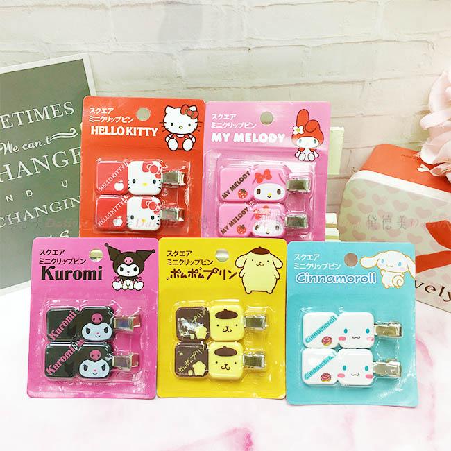 髮夾 三麗鷗 Hello Kitty 美樂蒂 酷洛米 布丁狗 大耳狗 大臉 方型 兒童 飾品 正版日本進口授權