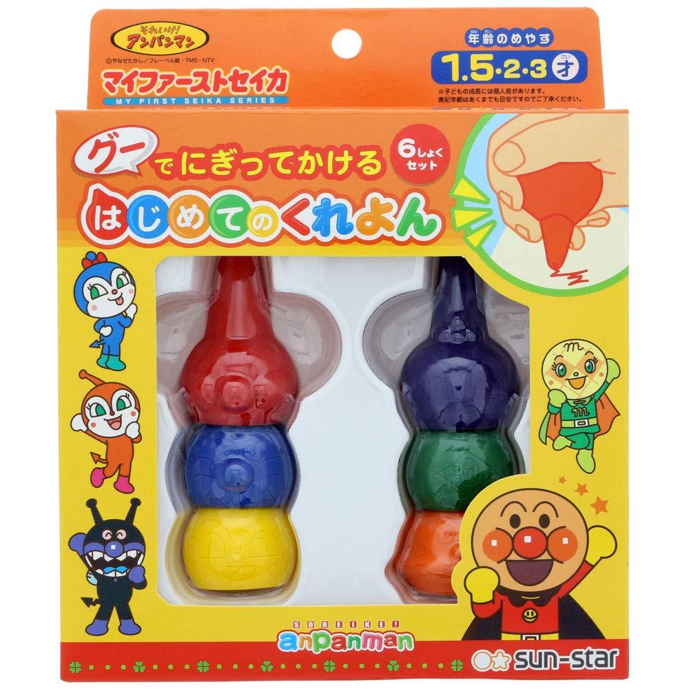 兒童蠟筆 麵包超人 anpanman 6色蠟筆 文具用品 日本進口正版授權