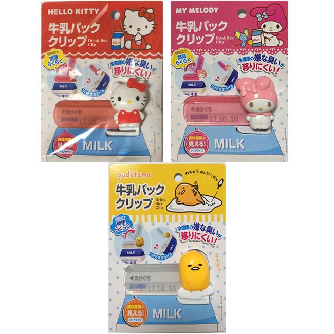 密封夾 日本 三麗鷗 Hello Kitty 美樂蒂 蛋黃哥 飲料紙盒密封夾 日本進口正版授權