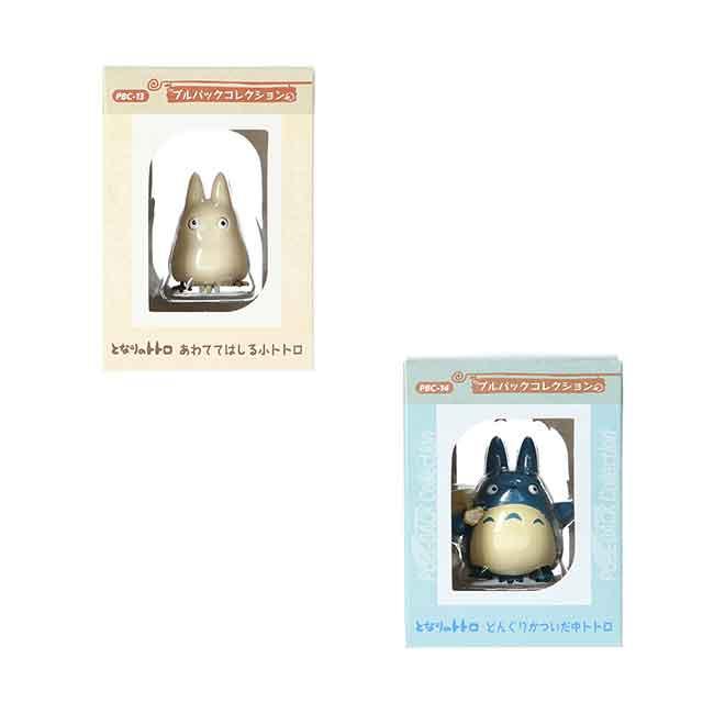 宮崎駿 龍貓走路公仔 玩具 收集 兩款 正版授權