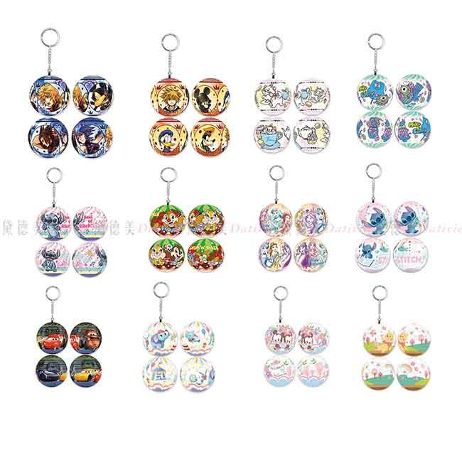 迪士尼 球型拼圖鑰匙圈 14款選 正版授權