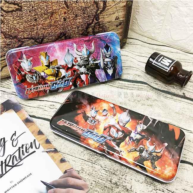 鹹蛋超人 鐵製筆盒 鉛筆盒 兩款選  正版授權