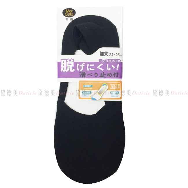 襪子 瑪榭精品 深口腳尖補強襪套 黑   24~26CM