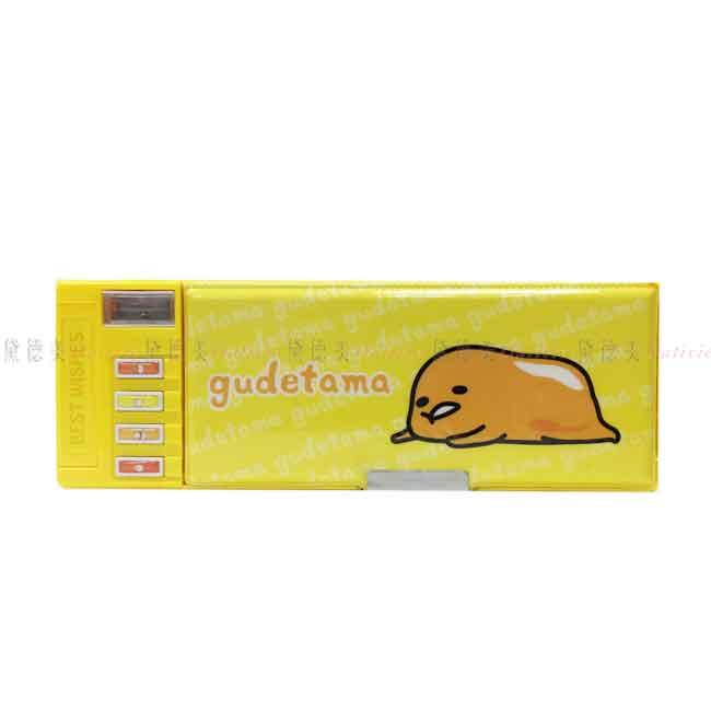 鉛筆盒 蛋黃哥 四按鍵多功能筆盒 黃色 正版授權