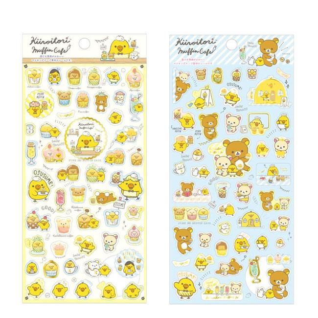 貼紙 日本 SAN-X 懶懶熊 黃色小鴨 金邊貼紙 正版日本進口授權