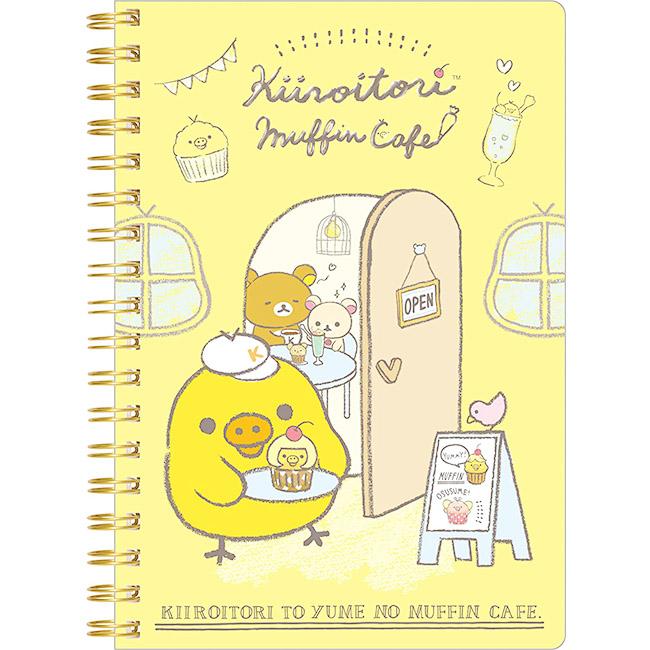 筆記本 日本 SAN-X 懶懶熊 黃色 彩色線條 正版日本進口授權