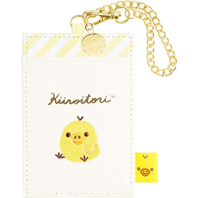 票卡夾 SAN-X 小雞 黃色 刺繡 鍊子 正版日本進口授權