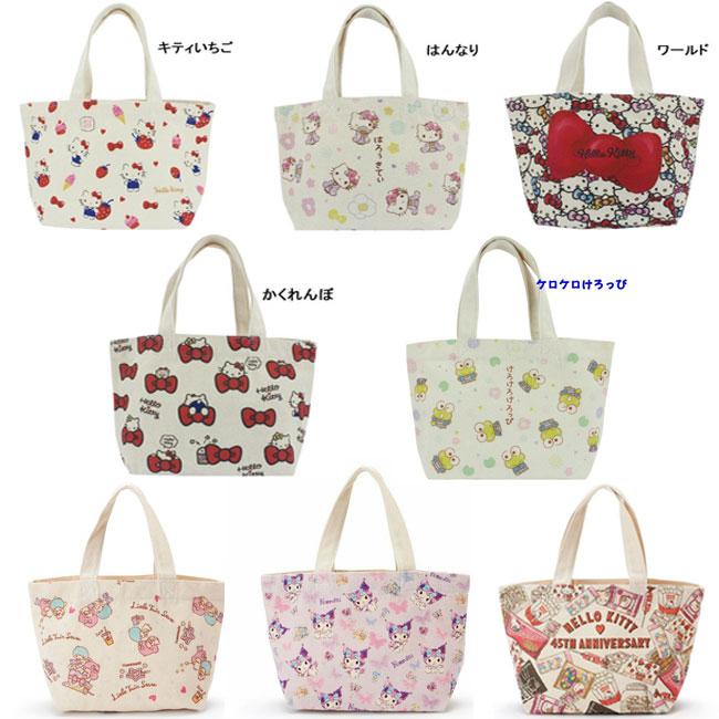 帆布手提袋 三麗鷗 Kitty 酷洛米 kikilala 大眼蛙 8款 手提包 日本進口正版授權