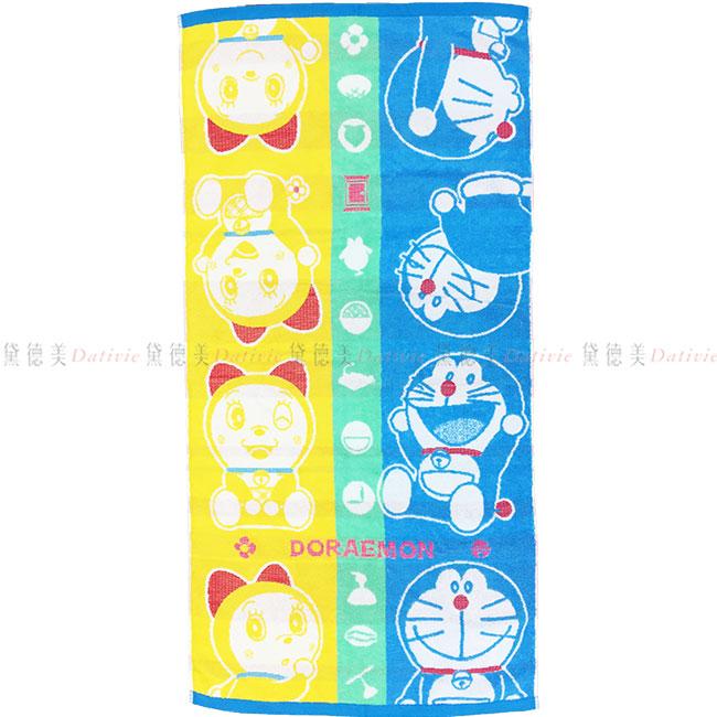 浴巾 三麗鷗 哆啦A夢 DORAEMON 小叮噹 小叮鈴 撞色 長浴巾 日本進口正版授權