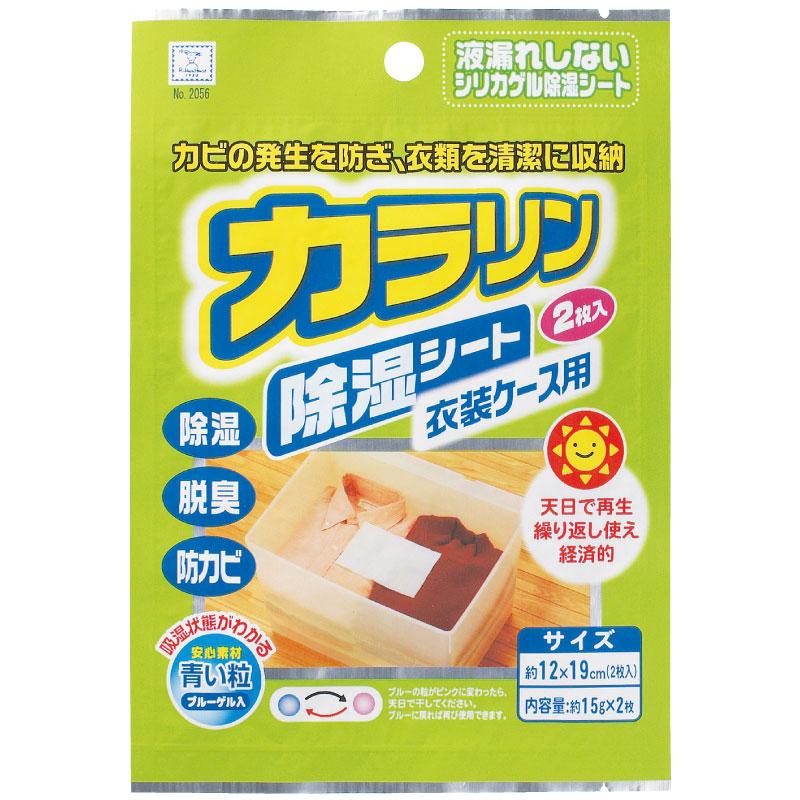 除濕脫臭袋 日本 不織布 除異味 箱用除濕袋 日本製造進口