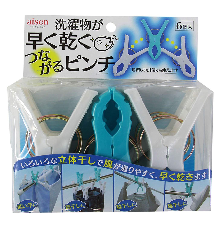 可連結曬衣夾 6入 雙色 大曬衣夾 日本製造進口