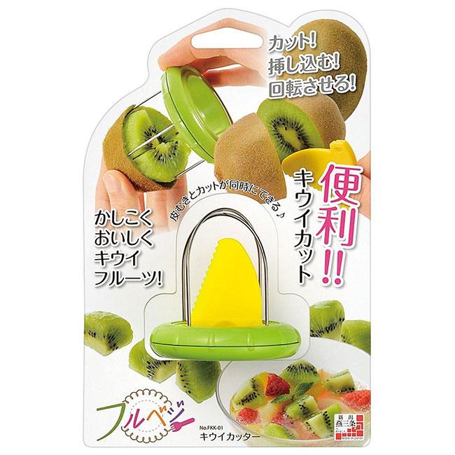奇異果切割器 日本 水果便利切割器 日本製造進口