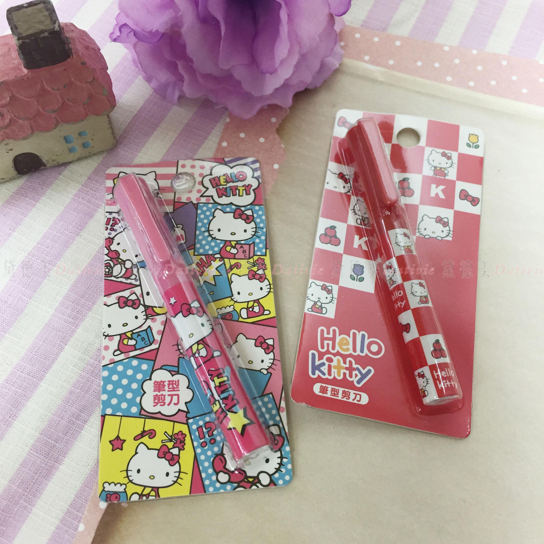 剪刀 三麗鷗 Hello Kitty 凱蒂貓 粉 紅 2款 筆型剪刀 正版授權