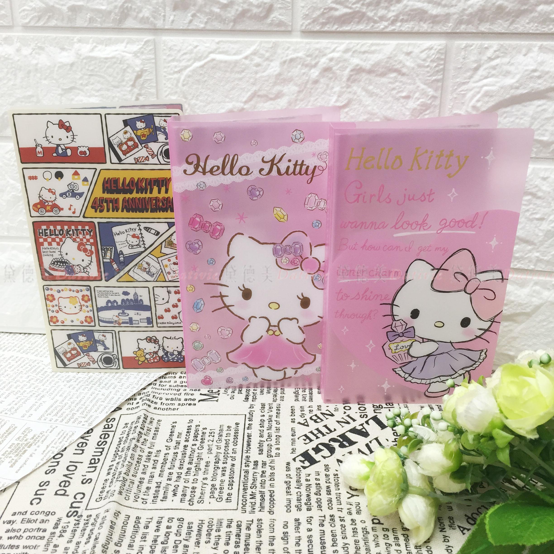 名片本 三麗鷗 凱蒂貓 Hello Kitty 3款 蝴蝶結 愛心 名片夾 正版授權