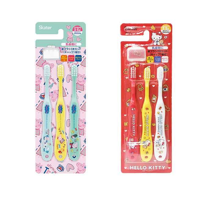 兒童牙刷3入組 三麗鷗 KITTY 佩佩豬  日本進口正版授權
