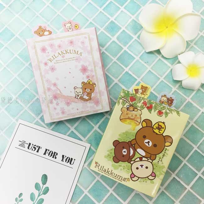 4摺便條紙 SAN-X 懶懶熊 拉拉熊 小黃雞 櫻花 蜂蜜罐 2款 MEMO紙 正版授權