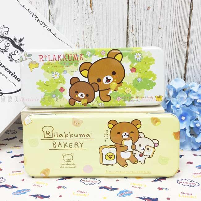 雙層鐵筆盒 SAN-X 懶懶熊 拉拉熊 2款 小黃雞 雙層鉛筆盒 正版授權
