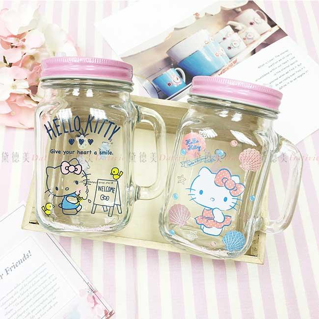 梅森杯 三麗鷗 Hello Kitty 凱蒂貓 冰淇淋 貝殼 透明 500ml 粉色蓋子 2款 杯子 正版授權