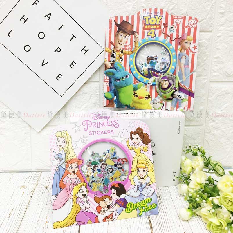 閃亮貼紙包 迪士尼 Disney PIXAR 皮克斯 玩具總動員 公主系列 PRINCESS 2款 貼紙組合包 正版授權