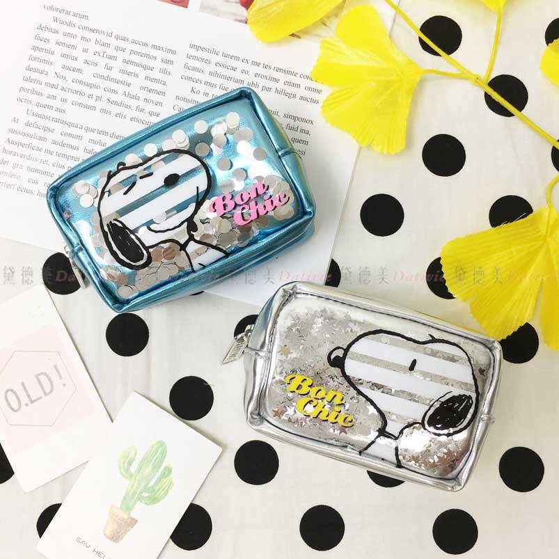 閃亮亮片收納包 Snoopy  史努比 透明夾層 條紋臉 2色 拉鍊收納包 正版授權