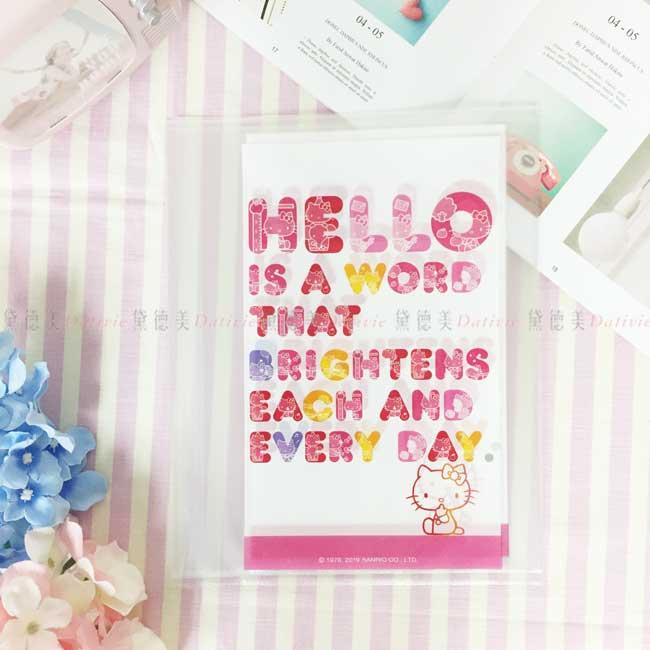 書套 三麗鷗 Hello Kitty 凱蒂貓 KT 霧面 6入 半透明 文具 卡通書套 正版授權