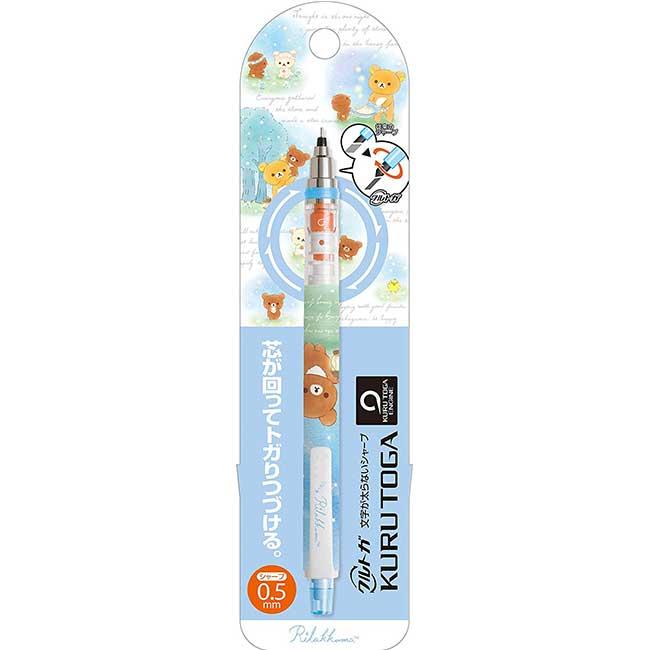 自動鉛筆 SAN-X 懶懶熊 拉拉熊 0.5 文具 造型自動鉛筆 日本進口正版授權
