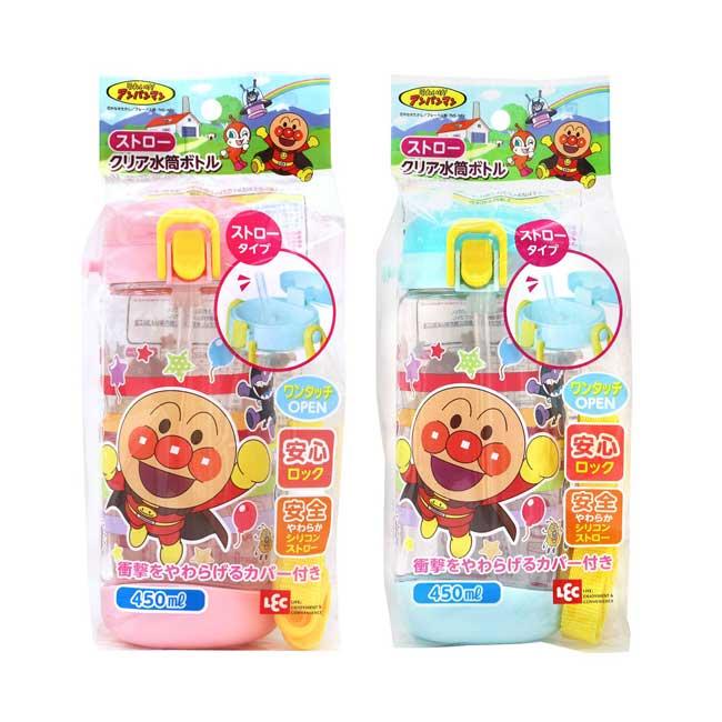 水壺 麵包超人 吸管式 透明 附背帶 粉藍2色 450ml 彈蓋式水壺 日本進口正版授權