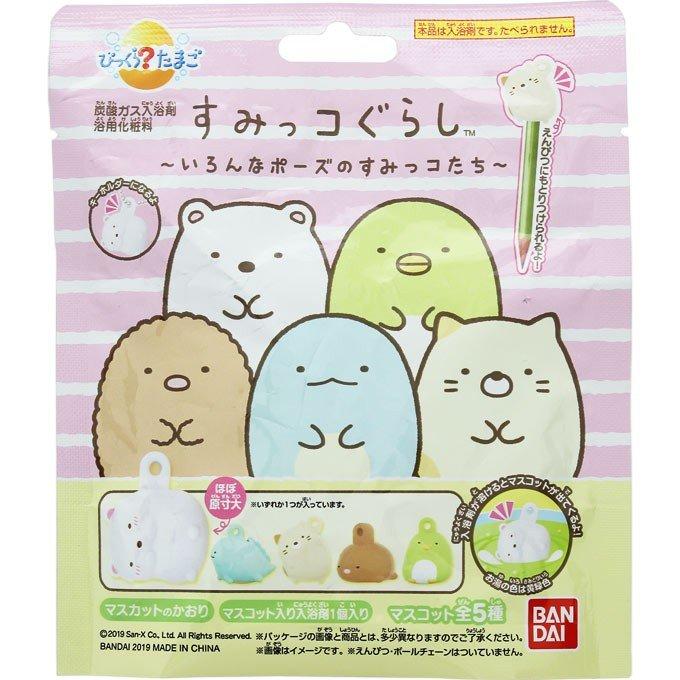 沐浴球 SAN-X 角落生物 角落小夥伴 北極熊 企鵝 貓咪 炸蝦尾巴 造型沐浴球 日本進口正版授權