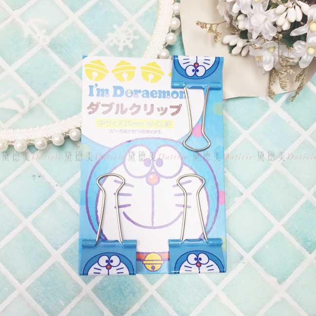 長尾夾 三麗鷗 哆啦A夢 Doraemon 3入 造型長尾夾 日本進口正版授權