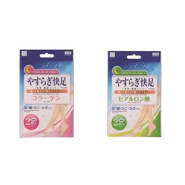 樹液足貼 日本 天然樹液 爽快身心 膠原蛋白 玻尿酸 兩款選 日本製造進口