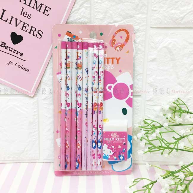 2B鉛筆文具組 三麗鷗 Hello Kitty 凱蒂貓 8入 橡皮擦 擦布 正版授權