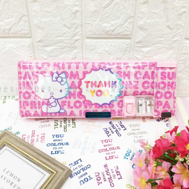 鉛筆盒 三麗鷗 Hello Kitty 凱蒂貓 機關式 削筆器 正版授權