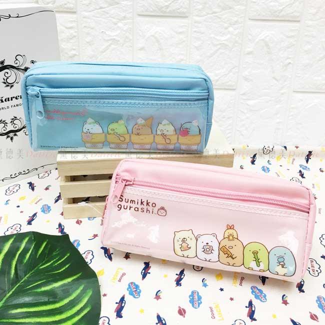 鉛筆盒 SAN-X角落生物 三層筆袋 冰淇淋 吃東西 藍 粉 正版授權