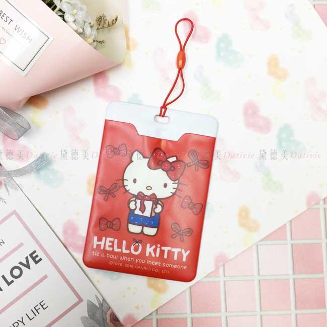 票卡套 三麗鷗 Hello Kitty 凱蒂貓 雙面 便利 正版授權