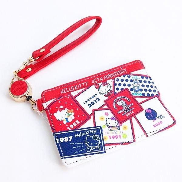 伸縮票卡套 三麗鷗 Hello Kitty 凱蒂貓 KT貓 45th 票卡夾 日本進口正版授權