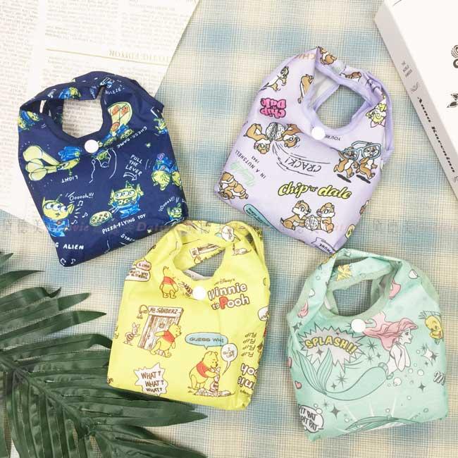 收納環保袋 迪士尼 Disney 皮克斯 小熊維尼 奇奇蒂蒂 小美人魚 三眼怪 購物袋 日本進口正版授權