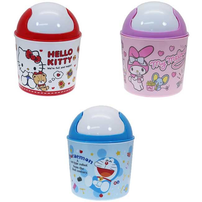 圓形垃圾桶 三麗鷗 Hello Kitty 美樂蒂 哆啦A夢 小叮噹 3款 桌上型垃圾桶 日本進口正版授權