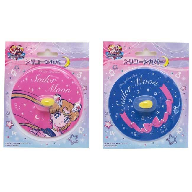 杯蓋 美少女戰士 月光仙子 2款 矽膠 造型卡通杯蓋 日本進口正版授權
