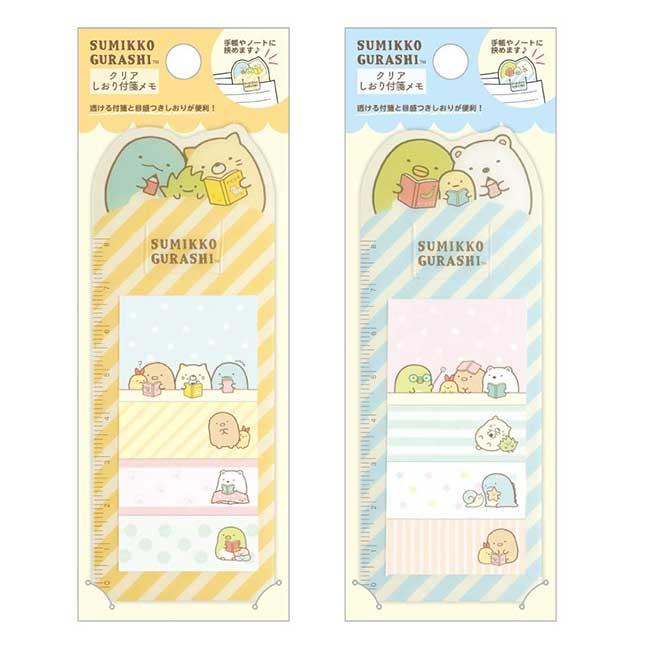 書籤便利貼 日本 SAN-X 角落生物 企鵝 恐龍 炸蝦尾巴 貓咪 北極熊 2款 MEMO貼 日本進口正版授權