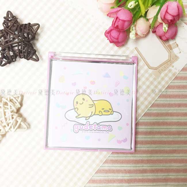 摺疊鏡 三麗鷗 蛋黃哥 立鏡 粉色 隨身鏡 正版授權