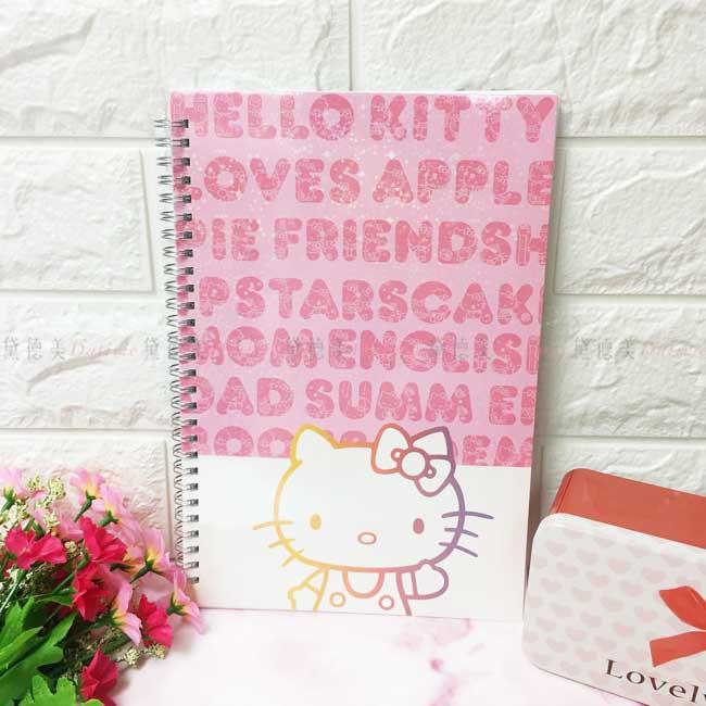 雙線圈筆記本 三麗鷗 Hello Kitty 凱蒂貓 KT貓 18K 記事本 正版授權