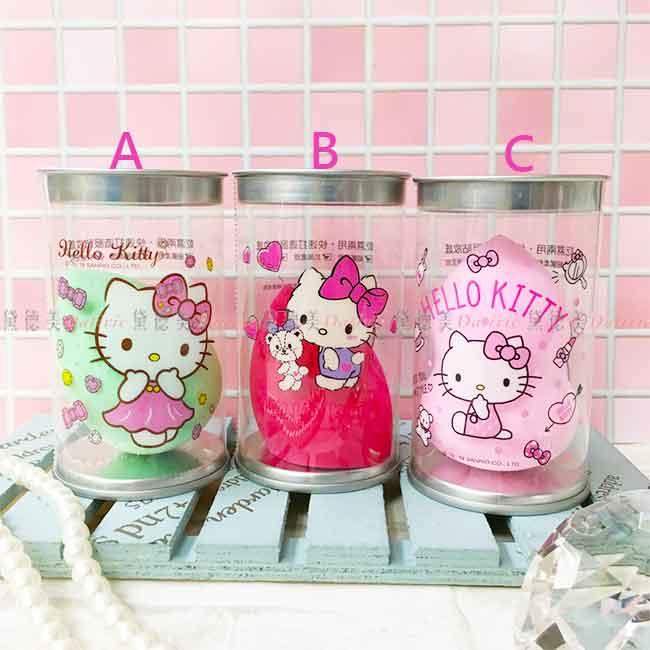 Hello Kitty 美妝蛋 水滴型  三款 正版授權